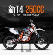 Kayo T4 250 Enduro, 2019