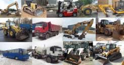 Срочный выкуп грузовой и спецтехники