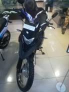 Мотоцикл Racer RC250-GY8A Ranger, 2019