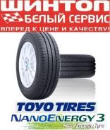 Toyo NanoEnergy 3. Летние, 2018 год, новые