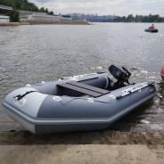 АКВА 3200 НДНД -Пожалуй лучшая лодка с надувным дном низкого давления!