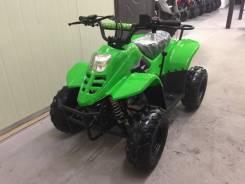 ATV-110 Raptor, 2019