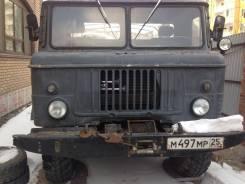 ГАЗ 66, 1976