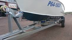 Аренда прицепа, для лодки Yanamar. Прокат и Эвакуация