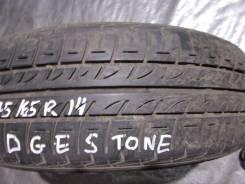 Bridgestone Sneaker