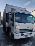 JAC N120. JAC N75, 3 800куб. см., 7 000кг., 4x2