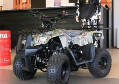 ATV Motoland Rider 110 A/T, 2021