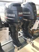 Yamaha F50DETL в наличии в Томске