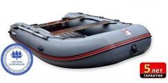 Hunterboat. длина 3,60м.