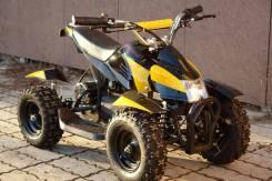 Motoland ATV KZ5, 2019