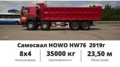 Howo A5. Продается Самосвал HOWO HW76, 2018 года, новый, 9 726куб. см., 35 000кг., 8x4