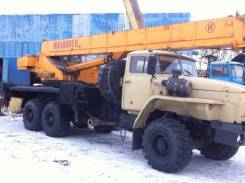 Ивановец КС-45717-1, 2013