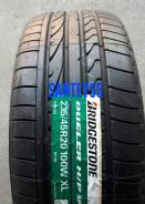 Bridgestone Dueler H/P Sport JAPAN, 235/45 R20