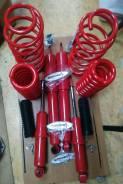 Усиленные амортизаторы и пружины+50мм комплект +2 дюйма SURF 185