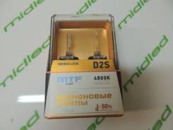 Лампы ксенон MTF D2S +50% яркости