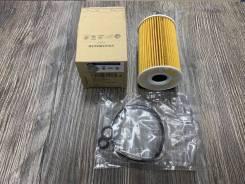 Фильтр масляный VW Passat Caddy Audi A 4/5/6 Q5 03L115562