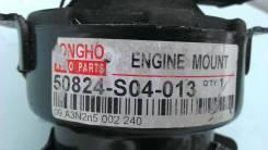 Подушка двигателя Honda 50824S04013 Civic CR-V integra