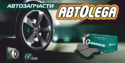 Диск тормозной. Daihatsu Charade, G100S, G101S, G102S, G200S, G201S, G203S, G30 Daihatsu Gran Move
