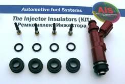 Ремкомплект на 4 инжектора (K3VE) = Daihatsu 23209-97401, 23250-97401,