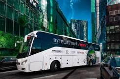 Higer. Автобус KLQ 6128 LQ, 55 мест, В кредит, лизинг