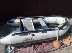 Продам моторную Лодку ПВХ
