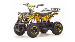 Квадроцикл (игрушка) ATV ZR8 (осенний лес), 2019