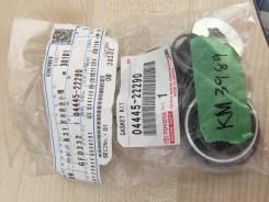 Ремкомплект рулевой рейки Toyota MARK2 / Verossa JZX115