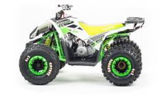 Motoland Coyote 125, 2020