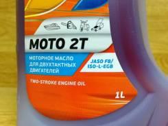 ДВУХ-тактное Gazpromneft Moto 2T, 1л В наличии! ул Хабаровская 15В