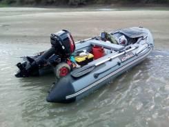 Продам лодку Адмирал 330