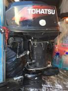 Продам водомёт Тохатсу М40С