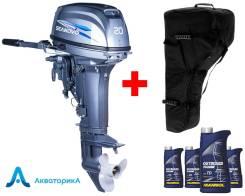 Лодочный мотор Seanovo T20 BMS + сумка в подарок/винт