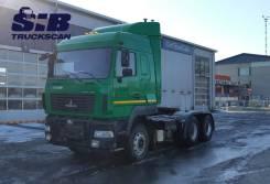 МАЗ 643019-1420-010. Продается седельный тягач , 11 000куб. см., 20 000кг., 6x4
