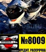 Honda Dio AF34 Cesta. 49куб. см., исправен, птс, без пробега