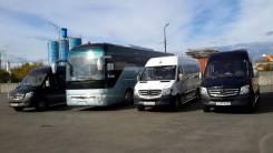 Аренда Заказ Новых Автобусов Микроавтобусов(7-52места)без посредников!