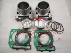 Ремкомплект двигателя ATV Stels CF-Moto Irbis 800