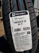 Matador MP-47 Hectorra 3. летние, 2020 год, новый