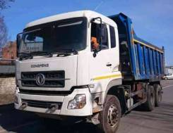 Dongfeng DFL3251A-930 6x4E-2, 2012