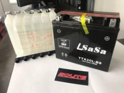 МОТО Аккумулятор LSaSA YTX20L-BS 18ач. (Сухозаряженный)