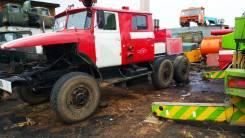 Урал 4320 пожарная машина . ац-40 с хранения.
