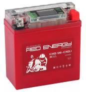 Аккумулятор Red Energy DS 1205.1 емк. 5 а/ч, п. т. 65А