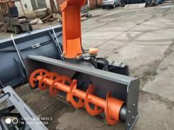 Снегоочиститель от производителя 1800 мм для мини-погрузчиков