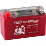 Аккумулятор Red Energy DS 1208 емк. 8 а/ч, п. т. 115А