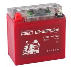 Аккумулятор Red Energy DS 1210 емк. 10 а/ч, п. т. 110А