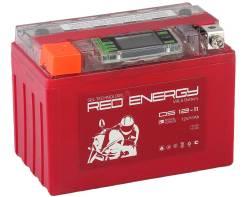 Аккумулятор Red Energy DS 1211 емк. 11 а/ч, п. т. 215А