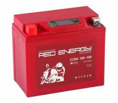 Аккумулятор Red Energy DS 1212 емк. 12 а/ч, п. т. 190А