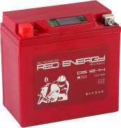 Аккумулятор Red Energy DS 1214 емк. 14 а/ч, п. т. 205А