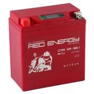 Аккумулятор Red Energy DS 1216.1 емк. 16 а/ч, п. т. 230А