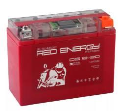 Аккумулятор Red Energy DS 1220 емк. 20 а/ч, п. т. 250А