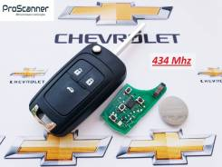 Ключ зажигания Chevrolet Aveo, Cruze, Malibu, Spark (434 Mhz)